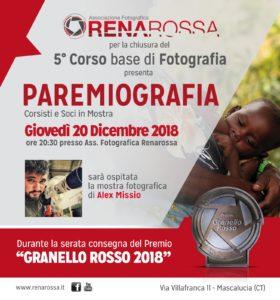 Paremiografia - Corsisti e Soci in mostra @ Associazione Fotografica Renarossa | Mascalucia | Sicilia | Italia